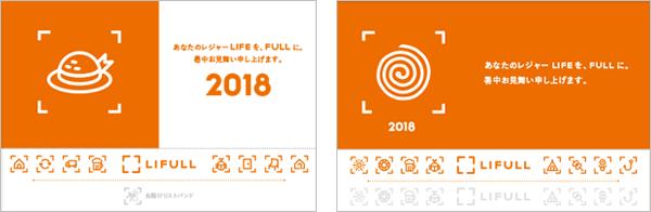 f:id:LIFULL-hasebe:20180726080637p:plain