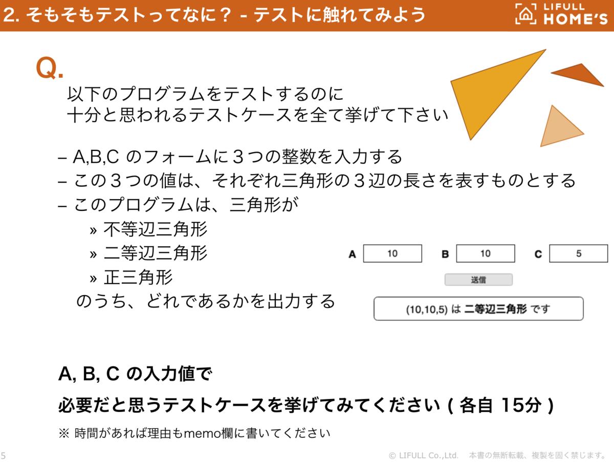 f:id:LIFULL-matsuymi:20210827102845p:plain