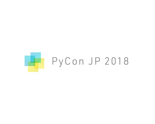 PyCon JP 2018 ロゴ