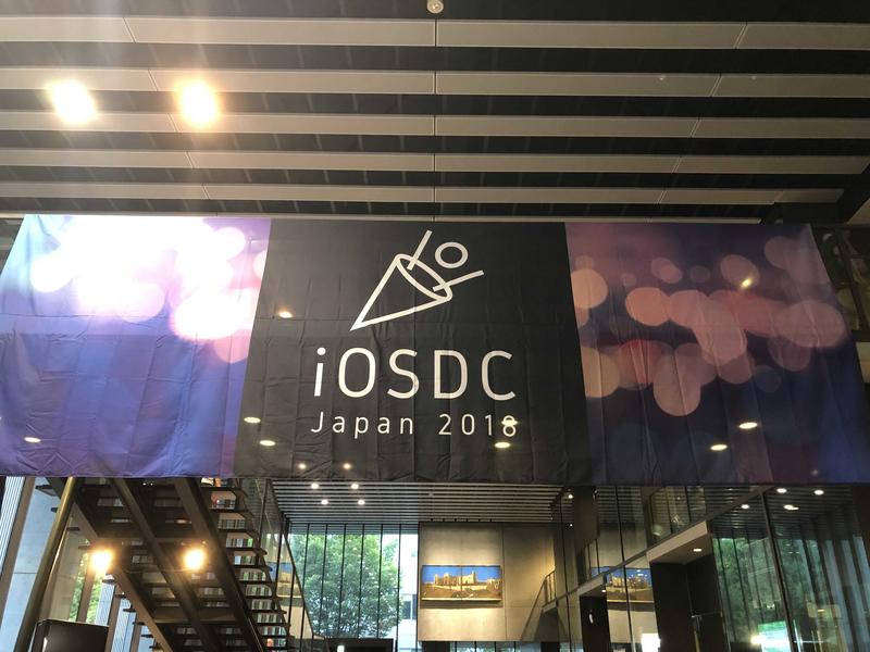 iosdc2018_floor