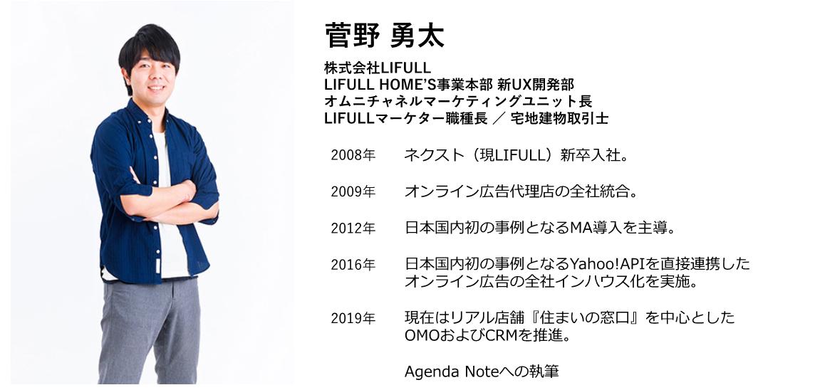 f:id:LIFULL-ryohori:20191220152201p:plain