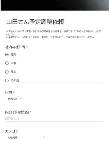 f:id:LIFULL-shingaky:20191223134837p:plain