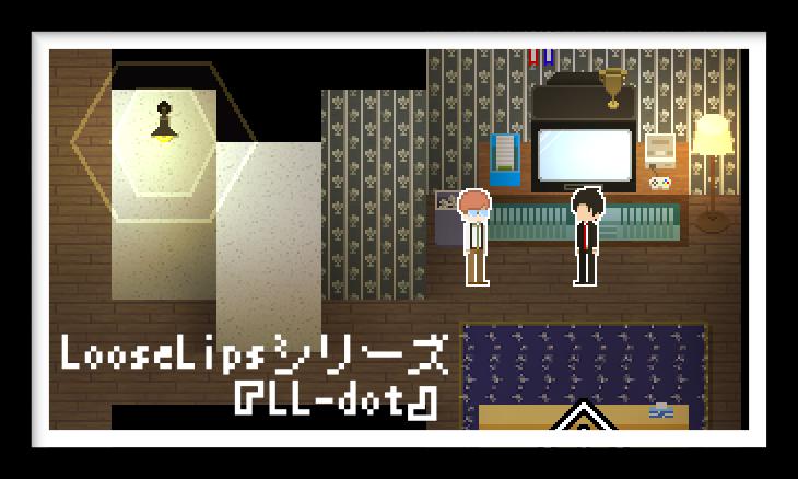f:id:LIKEMAD_GAMES:20201201100650p:plain