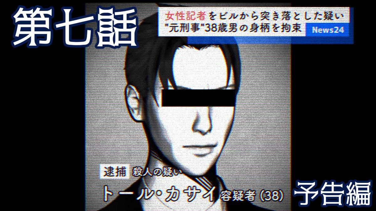f:id:LIKEMAD_GAMES:20210305222844p:plain