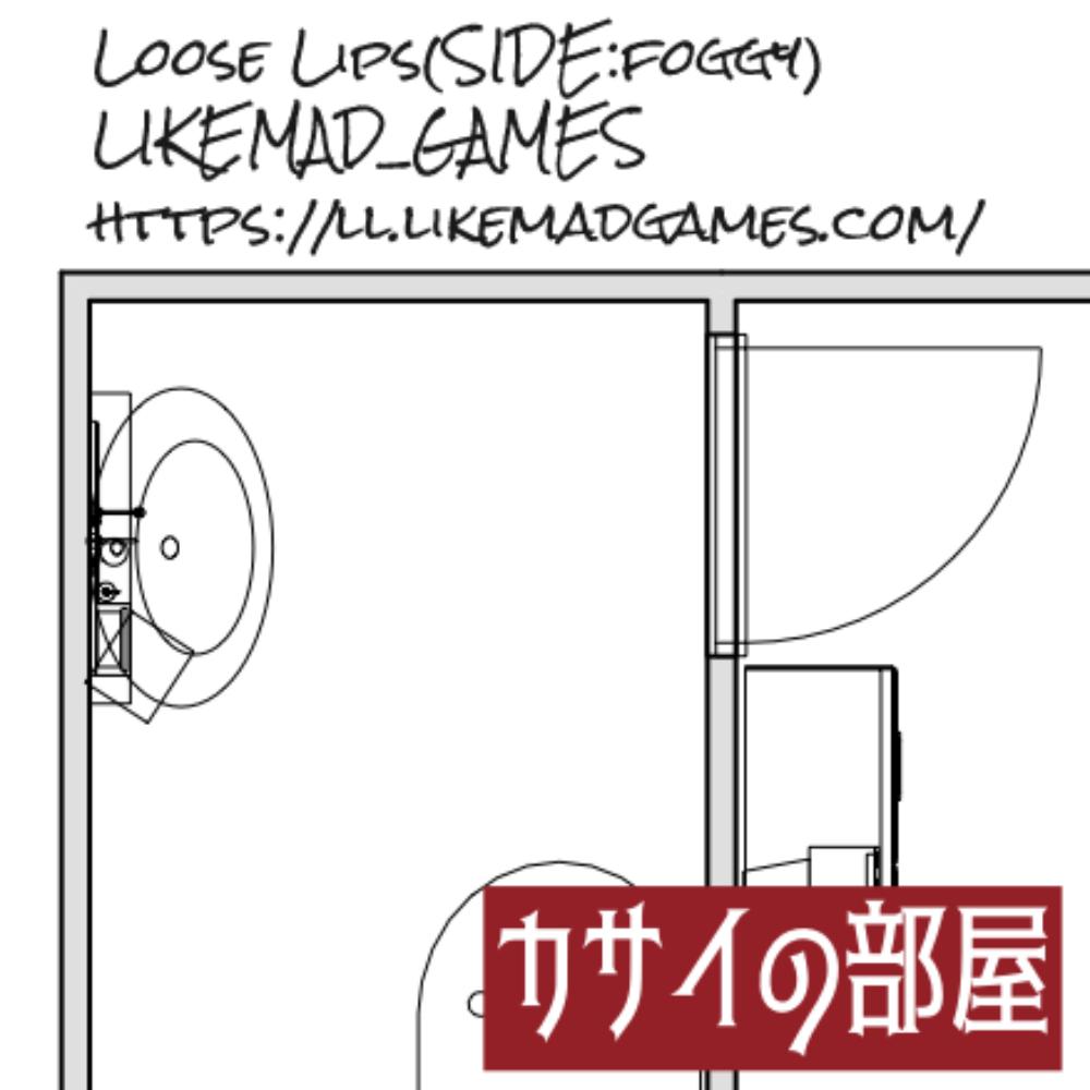 f:id:LIKEMAD_GAMES:20210423141050p:plain