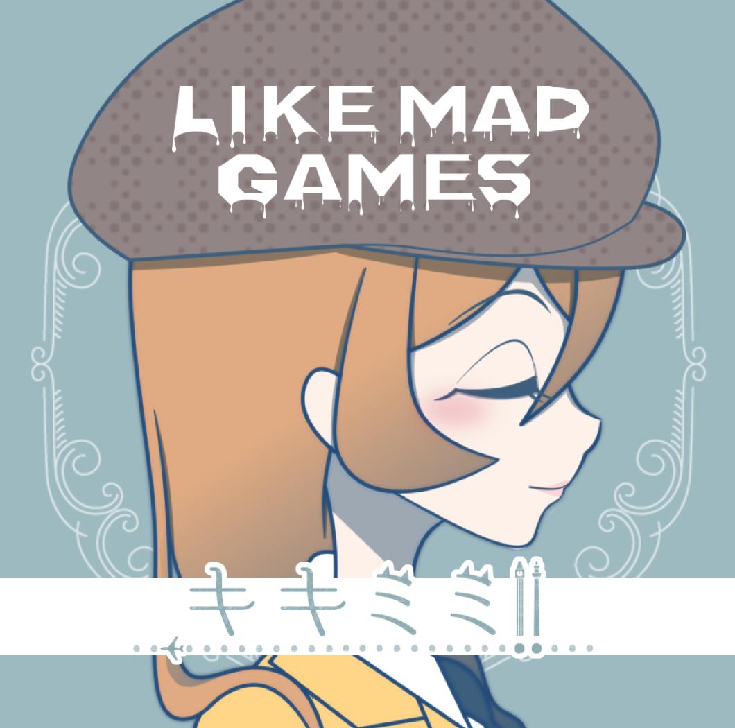 f:id:LIKEMAD_GAMES:20210501010528p:plain