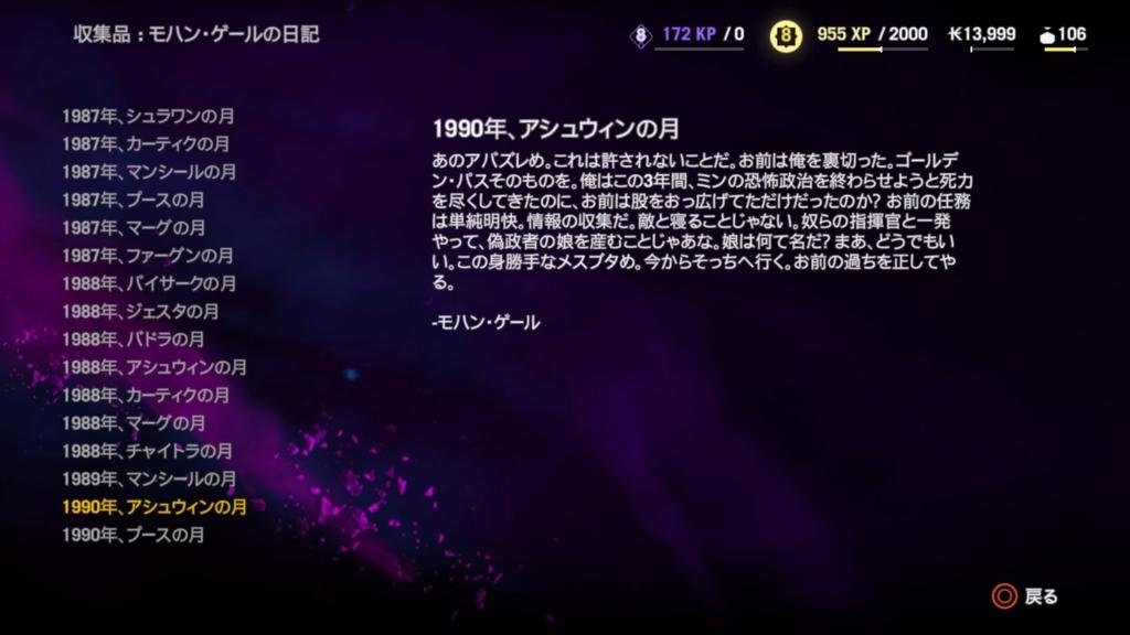 f:id:LINER03:20180320044900j:plain