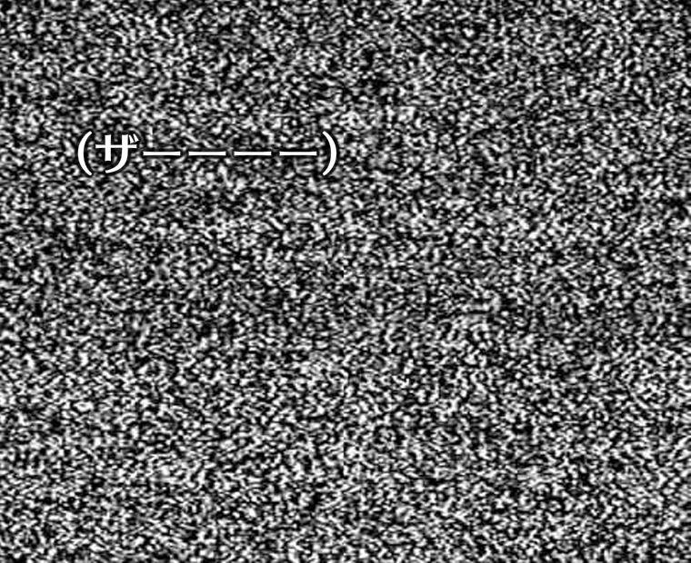 f:id:LITTLEWING:20140909145354j:plain