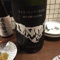 sake9