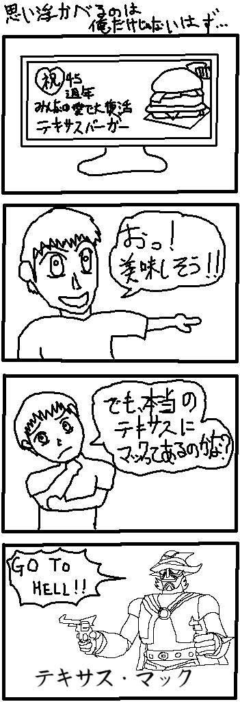 f:id:LIVEPIA:20170320022926p:plain