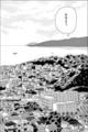 月曜日の友達 第1集第1話p1 (C)TOMOMI ABE 2017