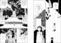月曜日の友達 第1集第4話p2,3 (C)TOMOMI ABE 2017