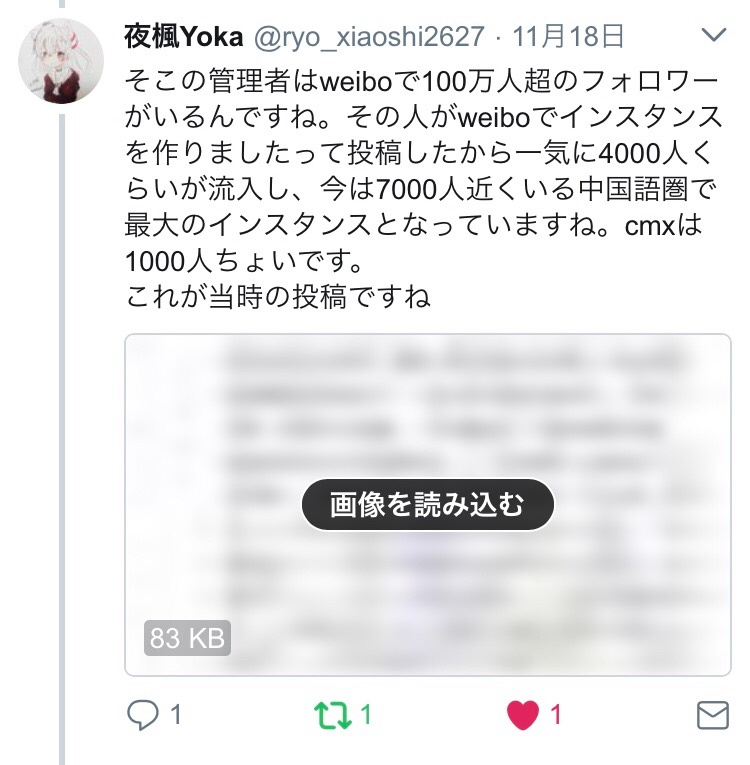f:id:LLxyo:20171204153726j:image