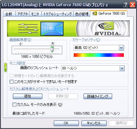 f:id:LM-7:20070417065618p:image