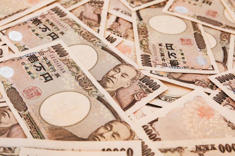 新 一 万 円 札 いつから