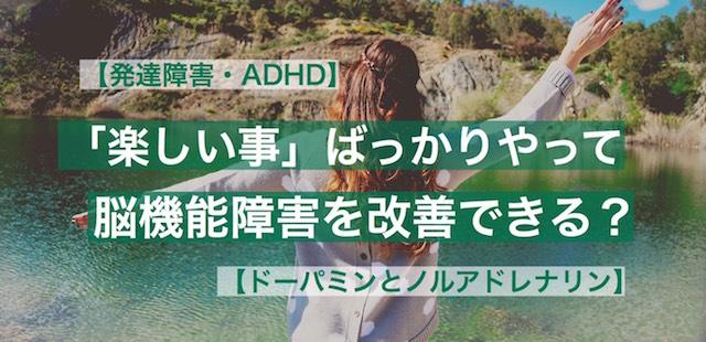 https://cdn-ak.f.st-hatena.com/images/fotolife/L/LMU/20190127/20190127230144.jpg