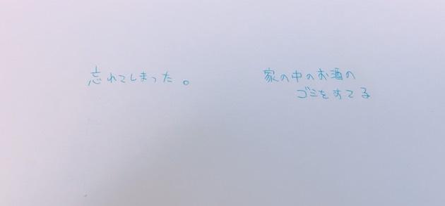 f:id:LMU:20190312113019j:plain