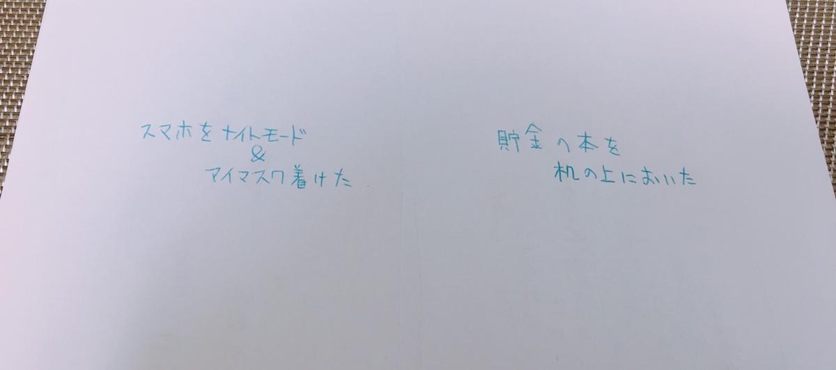 f:id:LMU:20190315141304j:plain