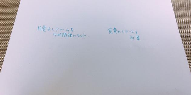 f:id:LMU:20190323155505j:plain
