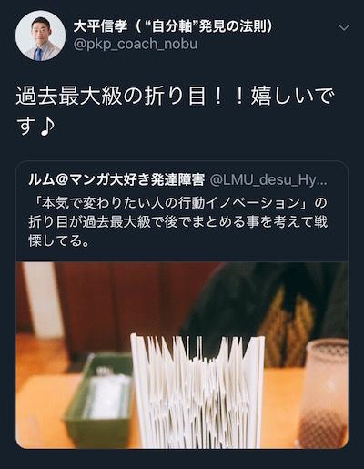 f:id:LMU:20190501100856j:plain