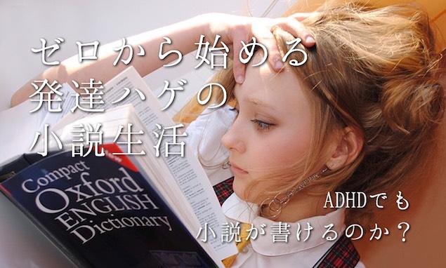https://cdn-ak.f.st-hatena.com/images/fotolife/L/LMU/20190726/20190726052858.jpg