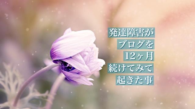 f:id:LMU:20191030130807j:plain