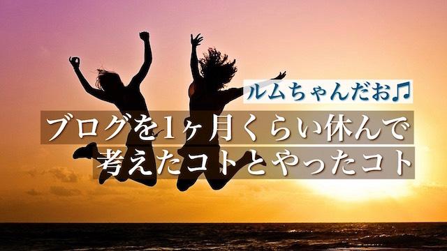 https://cdn-ak.f.st-hatena.com/images/fotolife/L/LMU/20200411/20200411213456.jpg