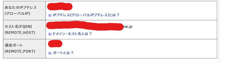 f:id:LNTakeshi:20200209005335p:plain
