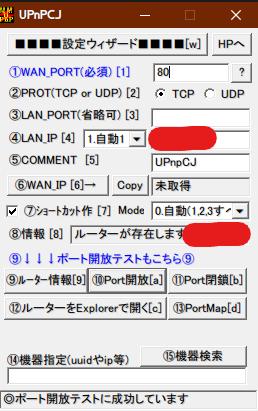 f:id:LNTakeshi:20200209012355p:plain