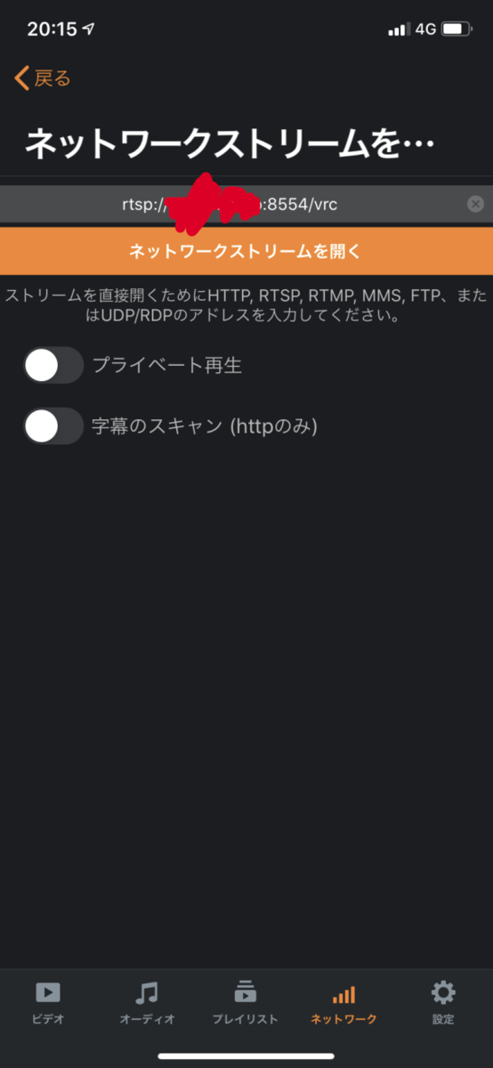 f:id:LNTakeshi:20200808201821p:plain
