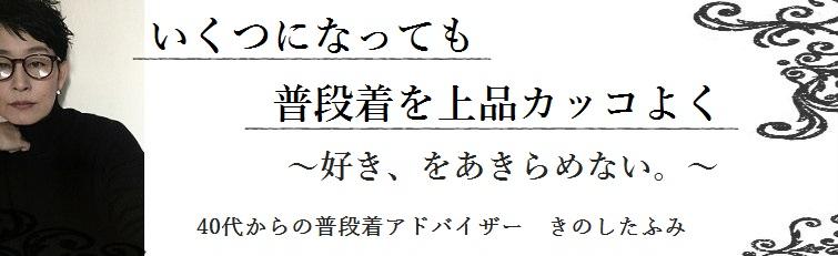 f:id:LONGSLEEPER:20170208162319j:plain