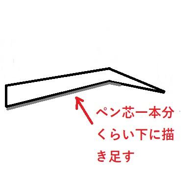 f:id:LONGSLEEPER:20170820155712j:plain