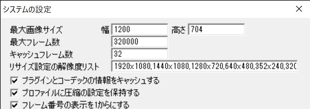 f:id:LOop:20210618034109p:plain