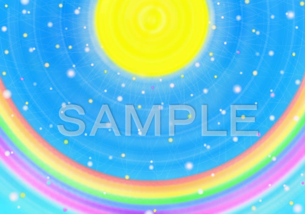 f:id:LSM:20161118135817p:plain