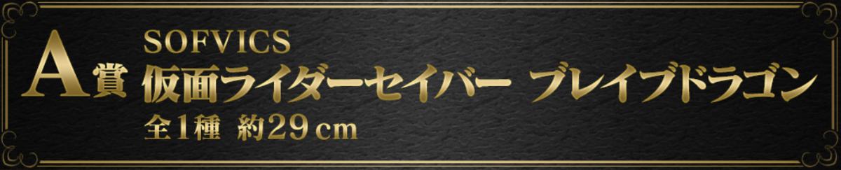f:id:LT-araki:20201211205807p:plain