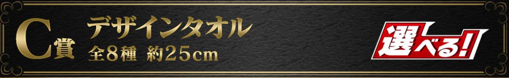 f:id:LT-araki:20201211210158p:plain