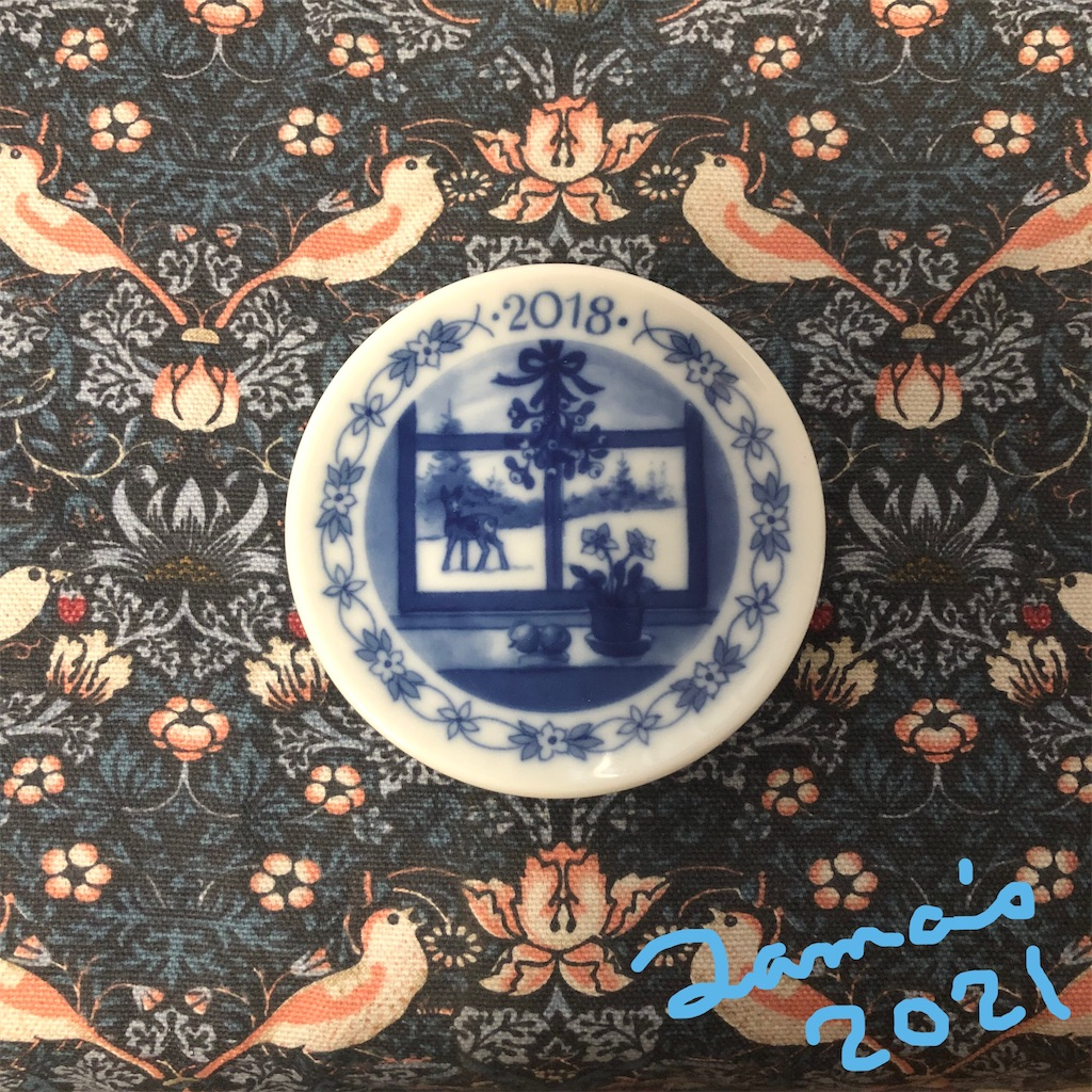 f:id:La-Plume-Douce:20210830085834j:image