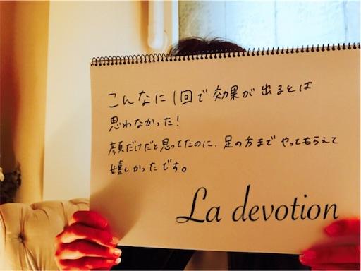 f:id:La-devotion:20170318201455j:image