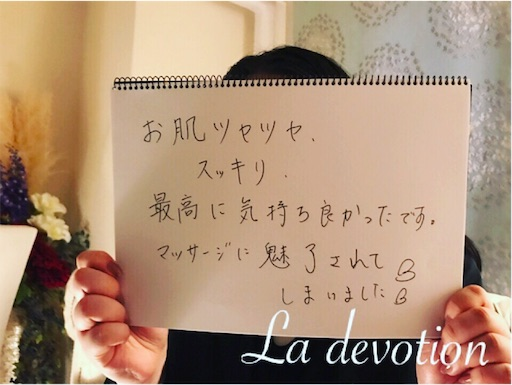 f:id:La-devotion:20170417170232j:image