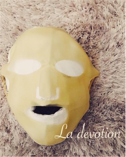 f:id:La-devotion:20170502113859j:image