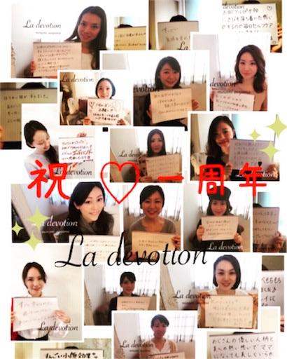 f:id:La-devotion:20170509092750j:image