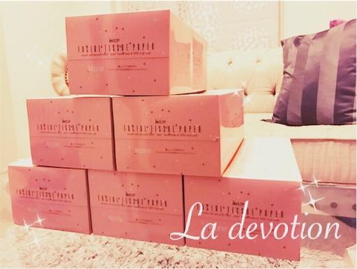 f:id:La-devotion:20170510231837j:image