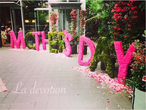 f:id:La-devotion:20170512213709j:image