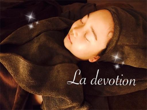 f:id:La-devotion:20170517184855j:image