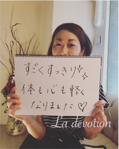 f:id:La-devotion:20170614084538j:image