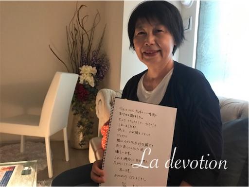 f:id:La-devotion:20170729145334j:image