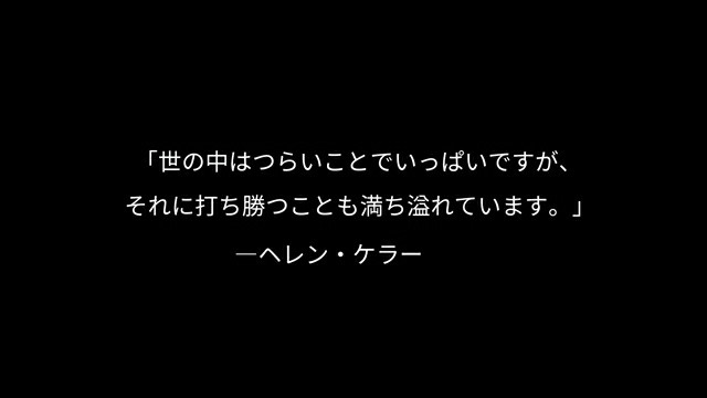 f:id:LaGooN:20170627225326j:image