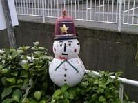 偽雪だるま