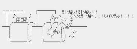 f:id:LaclefYoshi:20060306000847j:image
