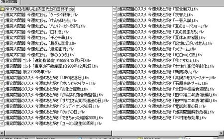 f:id:LaclefYoshi:20080106214823j:image